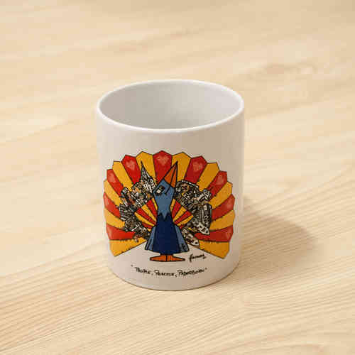 "Tasse - Herman - ""Libori 2015 - People Peacock Paderborn"""